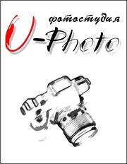 Фотостудия UPhoto