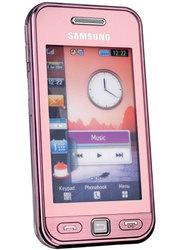 Продам телефон Samsung GT-S5230 pink