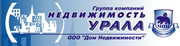 Требуются на работу риэлторы в Екатеринбурге