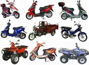 Мотоциклы,  скутеры,  квадроциклы,  трициклы,  мокики