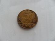 продам 50 копеек 2001года чеканки моск.монетного двора