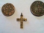 царские монеты и старинный нательный крест