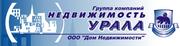 Консультации по жилищным вопросам в Екатеринбурге
