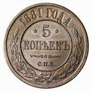 Продам монеты 1870 г.  периода Александра II (19 век),  СССР и 2000-х.