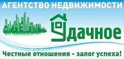 Продам 1-комнатную на Викулова 34/1 ВИЗ