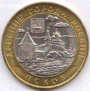 Монета Псков 2003 цена договорная