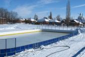 Хоккейный универсальный корт