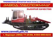 Продам трелевочный трактор