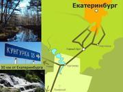 Продажа земельных участков с. Кунгурка 15 соток