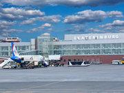 Срочные авиаперевозки грузов в Екатеринбург. Экспресс доставка в ЕКТ