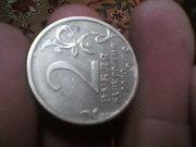 МОНЕТА 2 РУБЛЯ 2000Г