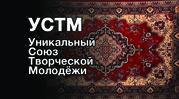Выпускной в Екатеринбурге