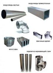 Производство и монтаж вентиляционных систем