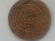 Медная монета 1916 года.Номинал-3 копейки
