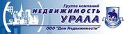 Продам 2 комнатную квартиру в Екатеринбурге