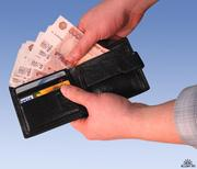 Деньги в долг под залог на любой срок.Быстро.Более 7 лет помогаем людям!