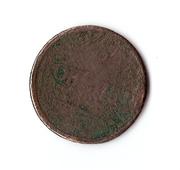 Продажа старинных  медных монет