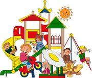 Группа неполного дня для детей от 4 до 7 лет!