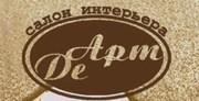 Продажа и поставка элитных обоев в Екатеринбурге