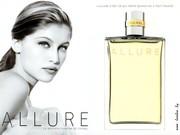 Купить мужскую парфюмерию и косметику оптом