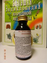 Лечение бесплодия, инфарктов, инсультов, туберкулеза, рака восковой молью