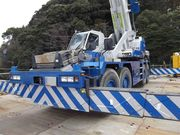 Продается  Tadano GR600N-2