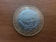 Монета Юбилейная 10 Гагарин 2001 год