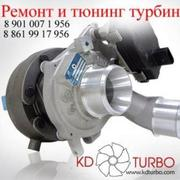 Ремонт и тюнинг турбин,  турбокомпрессоров,  Екатеринбург