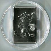 куплю-продам монеты: серебреные,  царские,  медные,  монеты СССР,  России