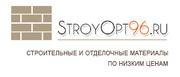 Стройматериалы оптом