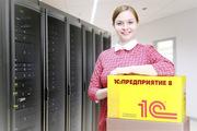 Аренда рограммы 1С на 2 месяца бесплатно от компании АСП-Автоматизация
