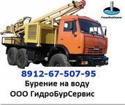 Бурение скважин на воду  Екатеринбург и Свердловская область,  гарантия