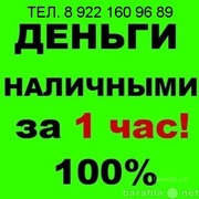 Займ По Паспорту До 500 000 рублей