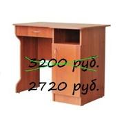 Продам стол письменный для школьника