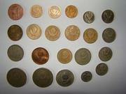 Монеты СССР - РФ