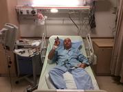 Обследование и лечение в Израиле