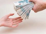 Профессиональное содействие и эффективная помощь в получении кредита н