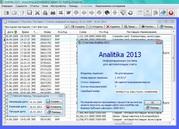 Analitika 2013 Net Система автоматизации учета в торговой организации