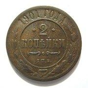 Монеты юбилейные и редкие.