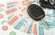 Автоломбард в Екатеринбурге выдает кредит и заём под залог автомобиля