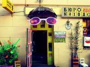 Франшиза магазина подарков Бюро Находок