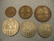 Монеты СССР с 1961-1991г.г