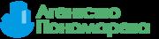 Компания Агентство Пономарева объявляет конкурс на должность