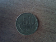 50 копеек 2003 года 500 рублей за штуку.