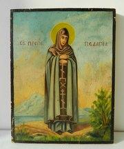 Икона Пелагея