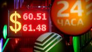 Управляющий трейдер ищет инвестора