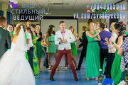 Ведущий Свадьба Шоу Праздник Корпоратив Выпускной Юбилей ВидеоФото