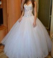 Свадебное платье новое,  очень красивое (+фата)