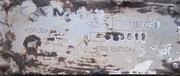КПП Камаз с делителем – 20 т.р.,  колеса Урал ИД-П284 1200-500х508