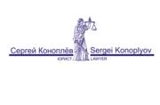 Юрист окажет помощь гражданам и организациям